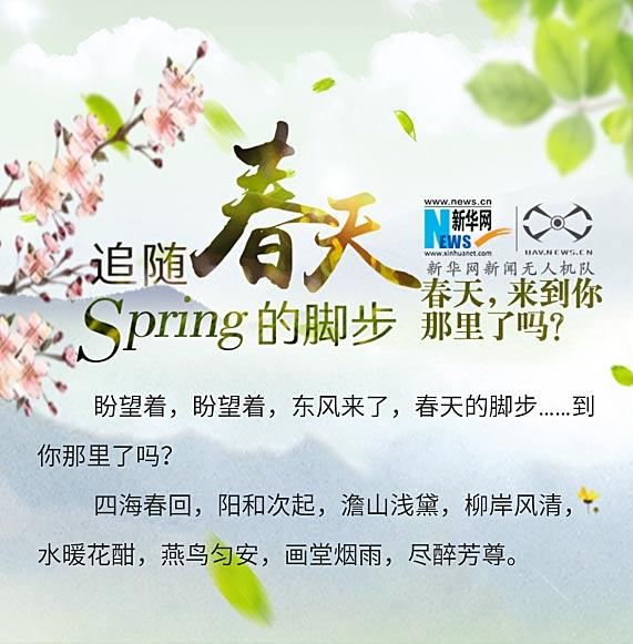 http://www.clcxzq.com/shishangchaoliu/29099.html