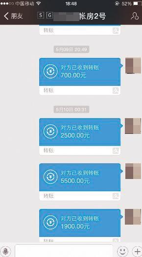 揭秘微信赌博群:24小时聚赌 赌客一年输140万-新华网