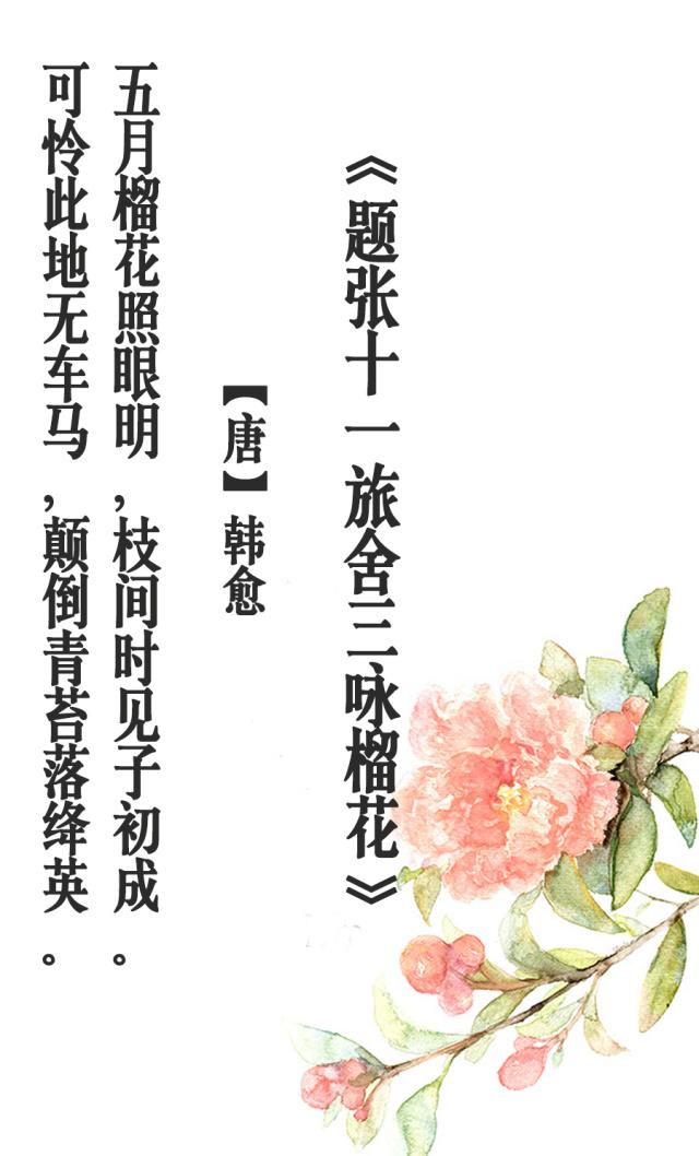 【国学】从情趣到唯美,在古诗中图解十二个月情致扑克牌全走过图片