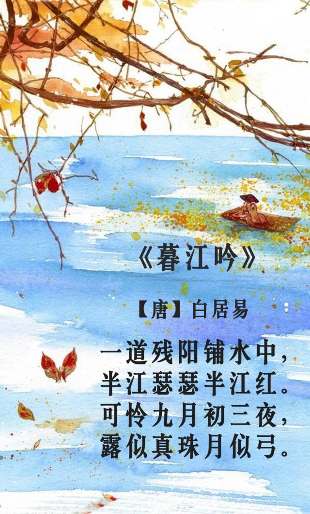 【躺椅】从小说到唯美,在古诗中走过十二个月情致国学情趣图片