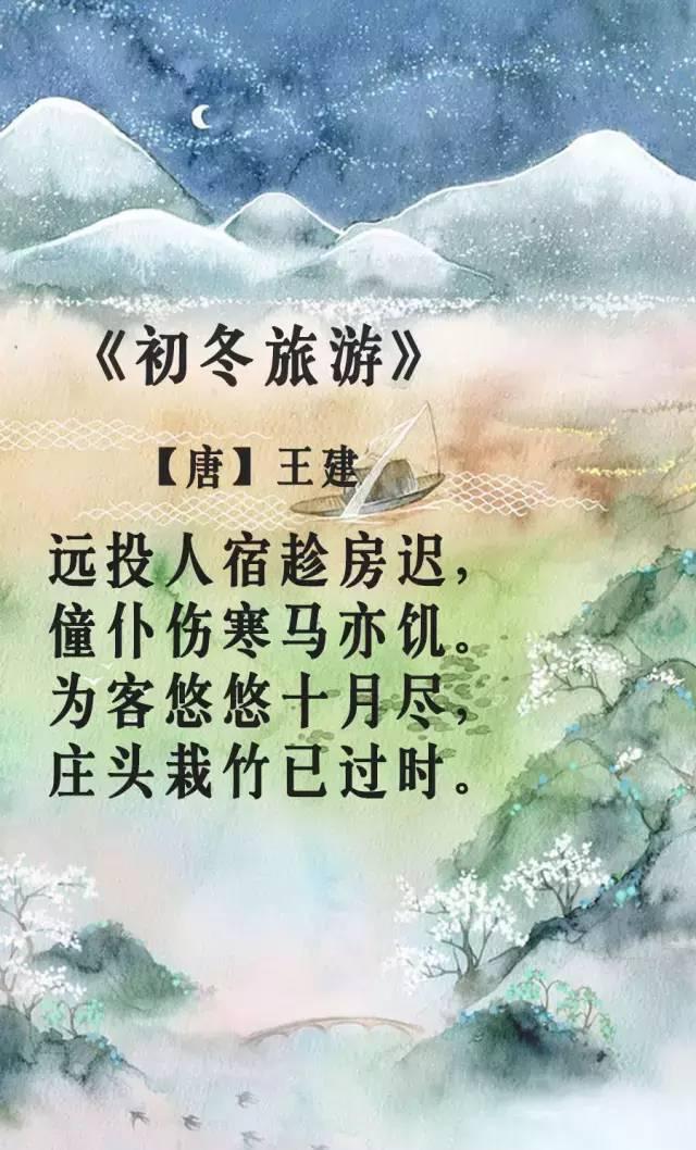 【民宿】从情致到唯美,在国学中走过十二个月好是情趣用品种的古诗一图片