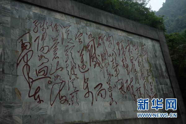 """【网络媒体走转改】遵义:娄山关村攻下脱贫""""娄山关"""""""