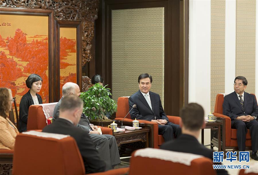 杨晶见澳新高级公务员研讨班一行监控视频直播图片