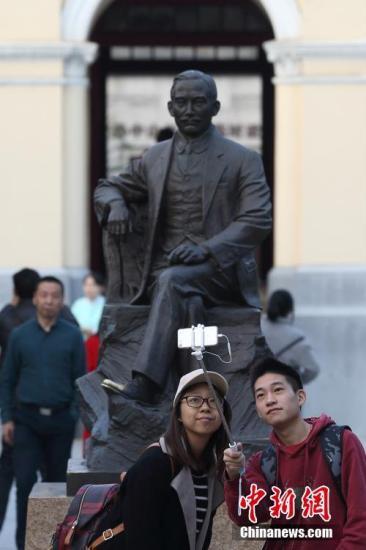 上海举办纪念孙中山诞辰150周年