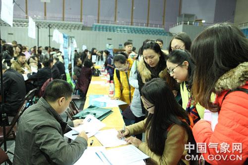 全国气象部门人才招聘会在成都南京举行