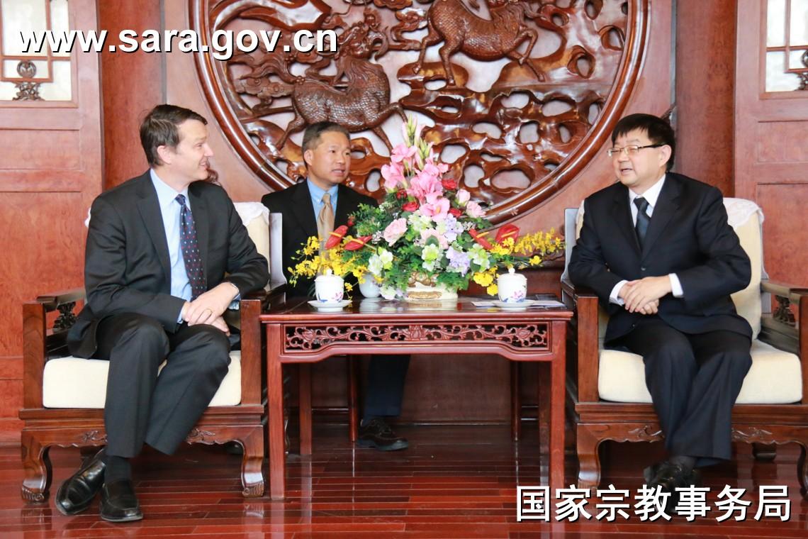 陈宗荣会见美国路易帕劳协会主席