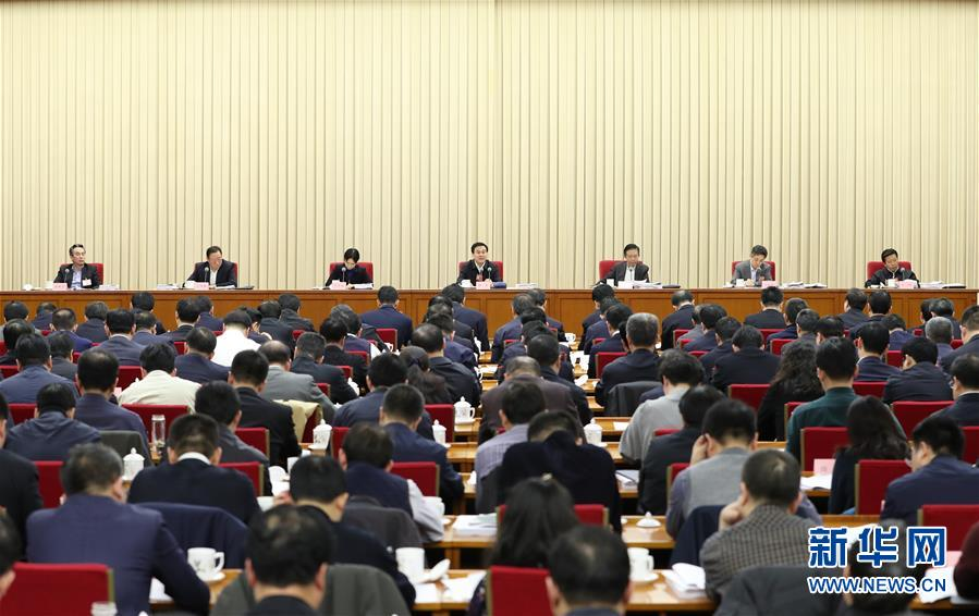 视频石头秘书长和办公厅全国议召开杨晶出主任政府杨图片