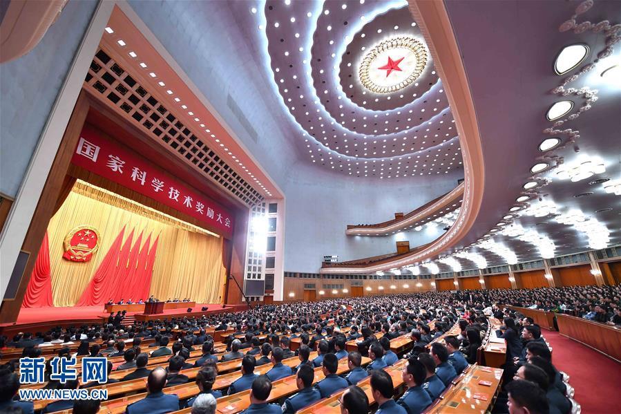 (時政)(2)國家科學技術獎勵大會在京舉行