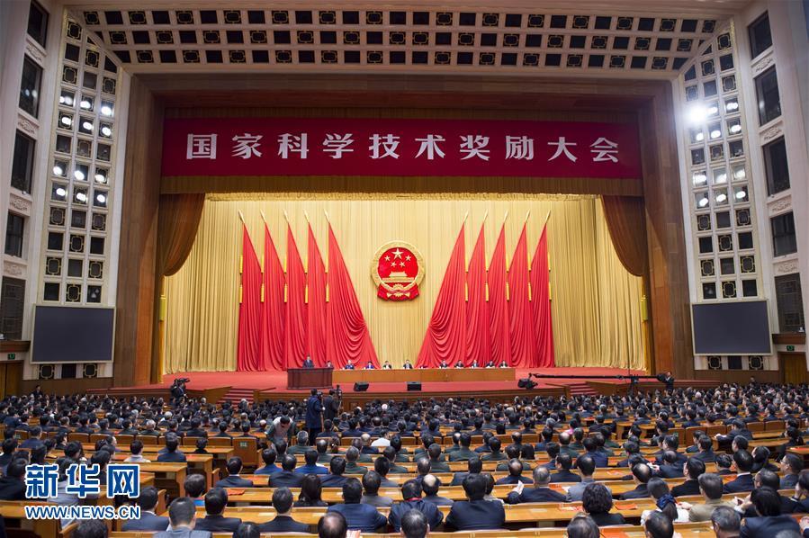 (時政)(1)國家科學技術獎勵大會在京舉行