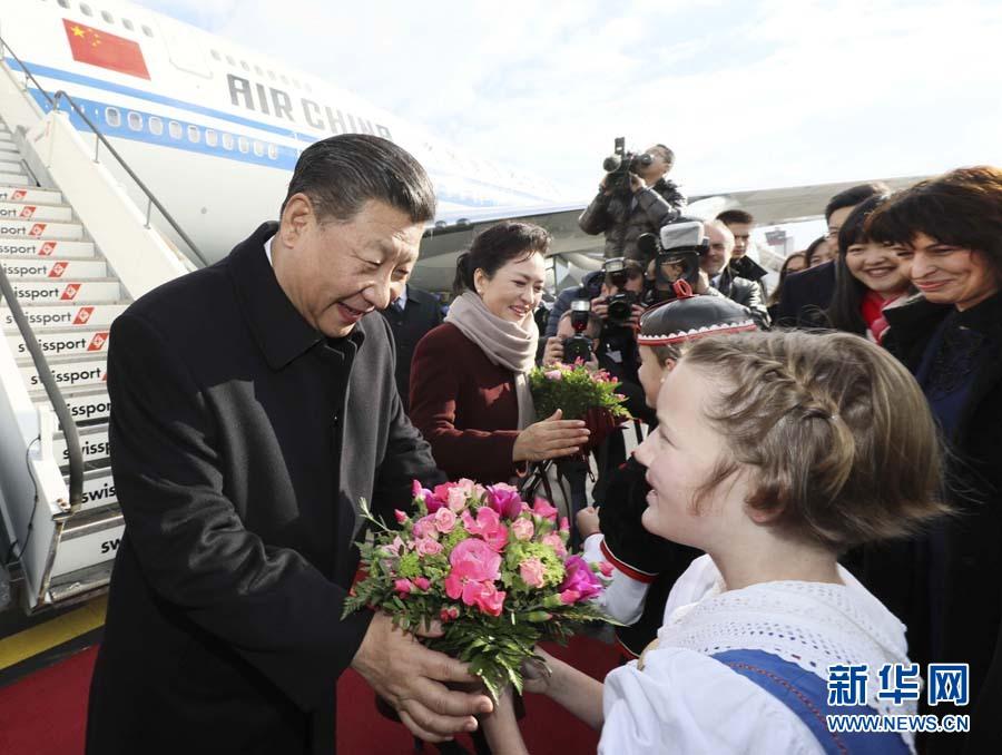 1月15日,國家主席習近平乘專機抵達蘇黎世,開始對瑞士聯邦進行國事訪問。 這是當地兒童向習近平和夫人彭麗媛獻上鮮花。 新華社記者蘭紅光 攝