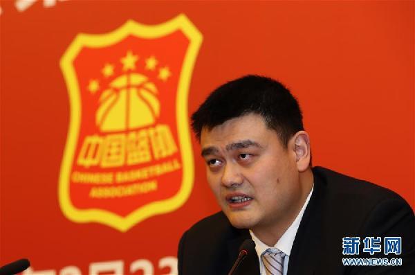 (體育)(4)籃球——姚明當選籃協主席
