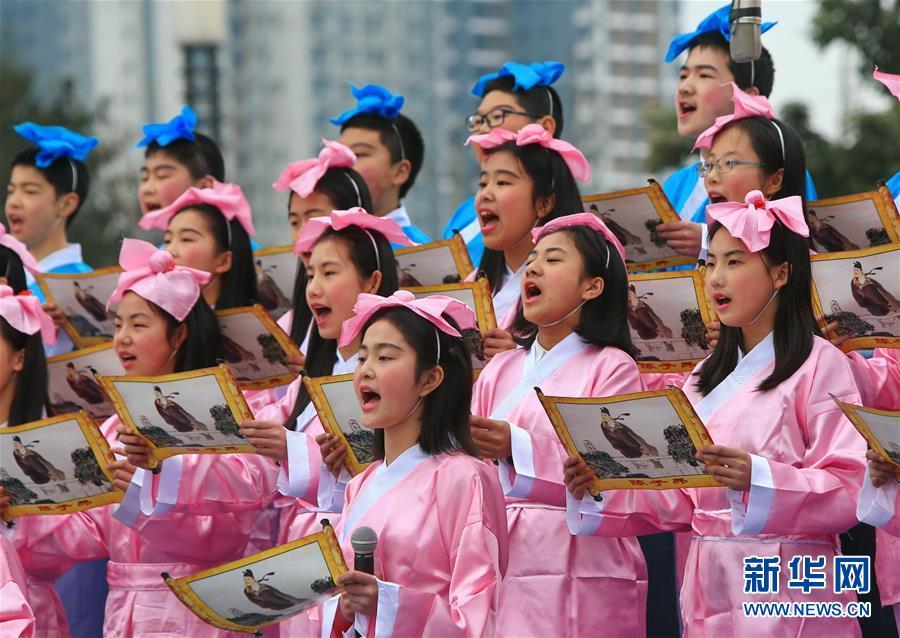 #(社會)(1)萬人朗誦詩歌 暢享詩意中國