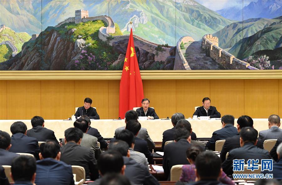 3月27日,全國國土綠化和森林防火工作電視電話會議在北京召開。國務院副總理、全國綠化委員會主任汪洋出席會議並講話。 新華社記者 饒愛民攝