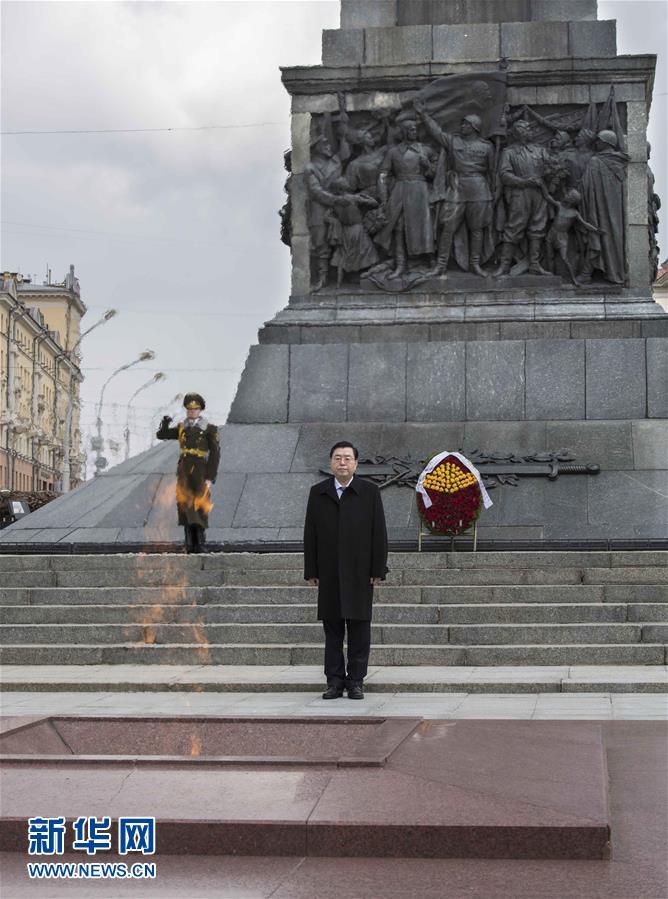 4月16日至18日,應白俄羅斯國民會議共和國院主席米亞斯尼科維奇和代表院主席安德烈琴科邀請,全國人大常委會委員長張德江對白俄羅斯進行正式友好訪問。4月17日,張德江在明斯克向勝利紀念碑獻花圈。新華社記者 李濤 攝