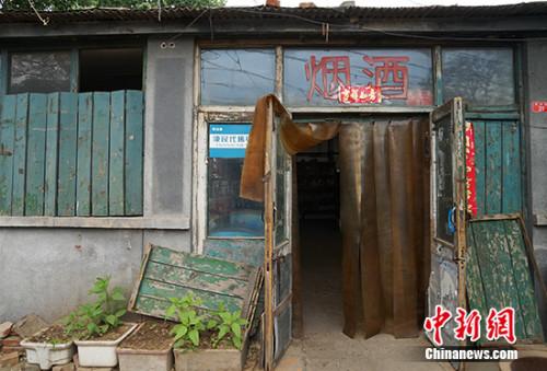 北京61岁副食店 让人想起小时候的味道