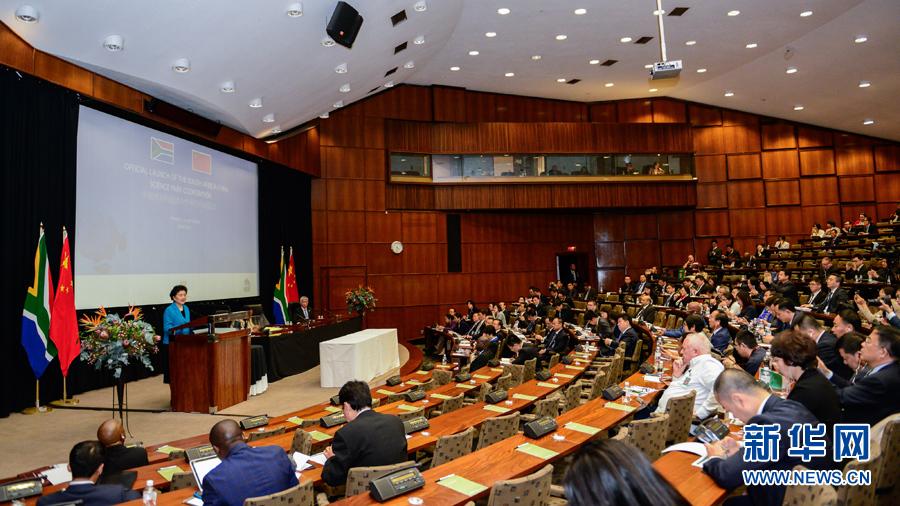 4月24日,在南非比勒陀利亞,中國國務院副總理劉延東出席中國南非科技園合作項目啟動儀式。 新華社記者翟健嵐攝