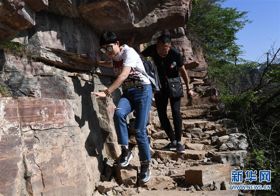 (社會)(7)郭亮村:絕壁公路建成四十年實現山村巨變