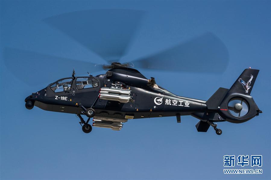 (科技)(1)我國自主研制出口型武裝直升機直-19E在哈爾濱成功首飛