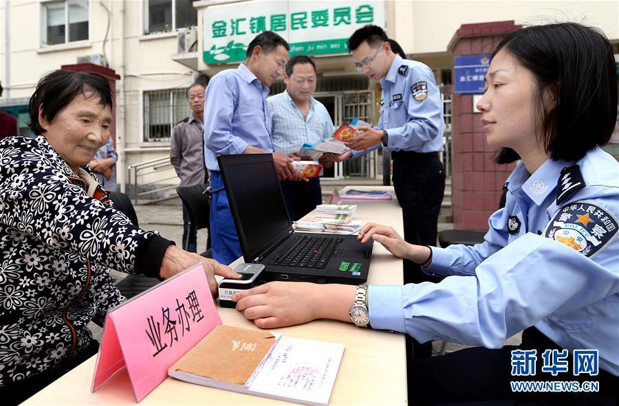 (社會)(1)上海:戶籍接待窗口進社區
