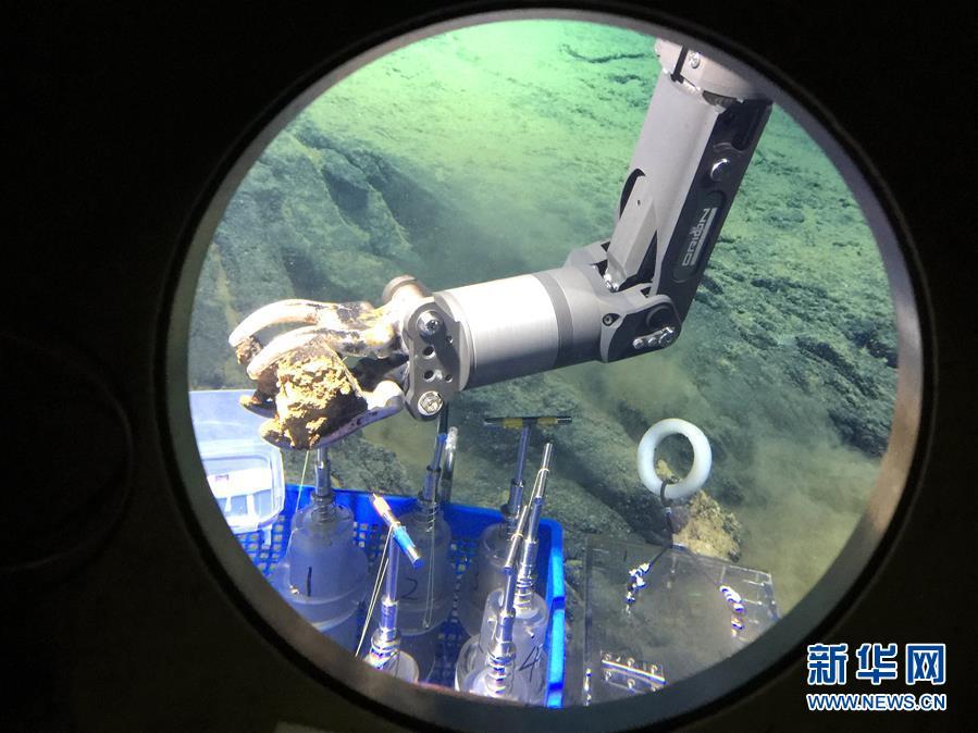 (新華全媒頭條·圖文互動)(1)深潛馬裏亞納海溝——海底世界見聞記