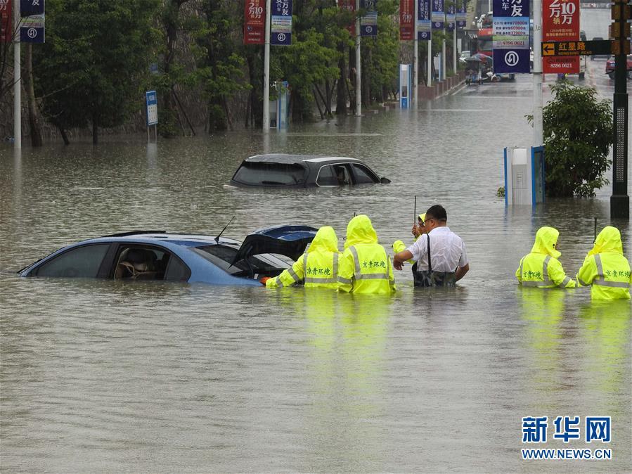 #(環境)(1)貴州出現強降雨天氣