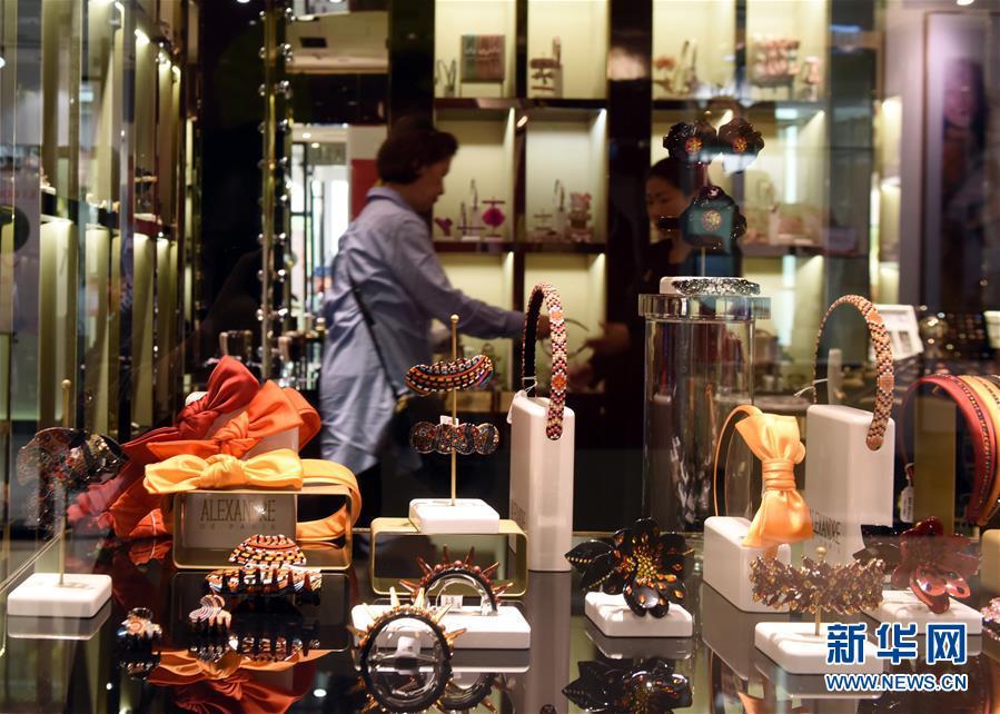 (香港回歸二十周年·新華視界)(2)香港:時尚之都的風採