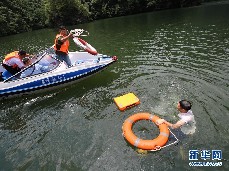 #(社會)(3)湖南張家界:救援演練保安全