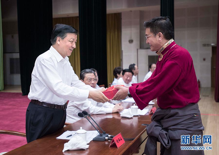 中央党校举行2017年春季学期毕业典礼 刘云山