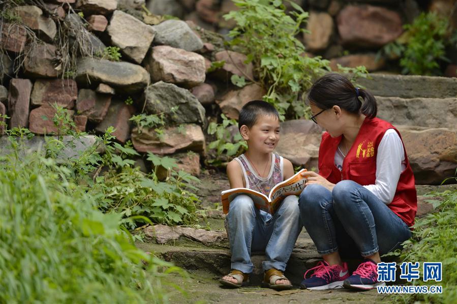 (社會)(1)情暖太行山區留守兒童