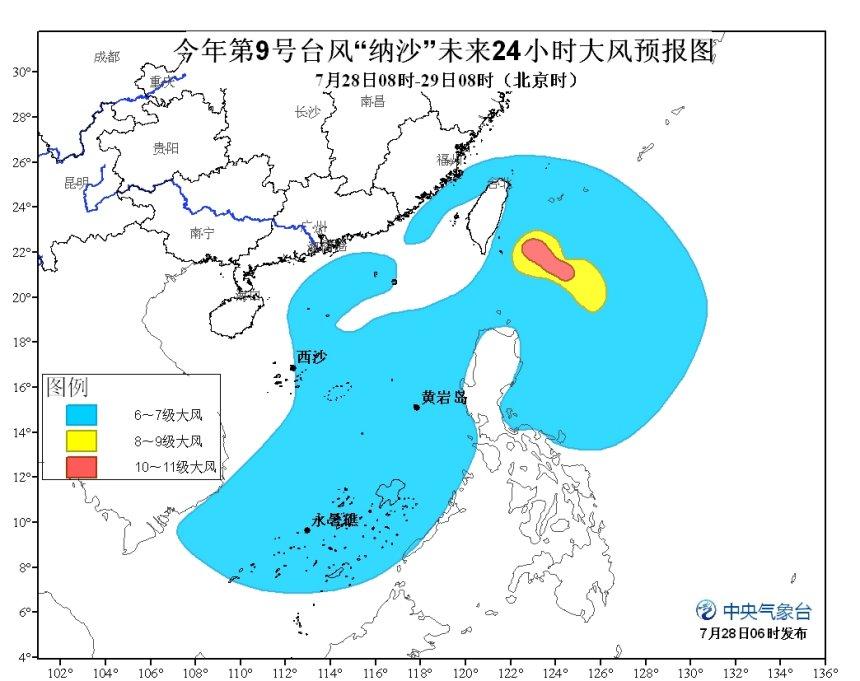 象台发布视频黄色v视频中国气象局启动三级应台风李春姬图片