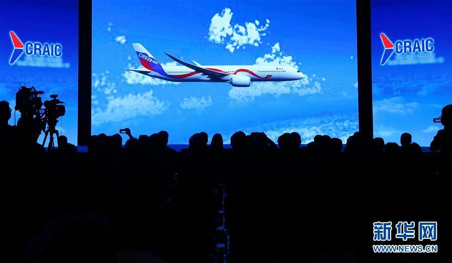 (圖文互動)中俄聯合遠程寬體客機正式命名為CR929