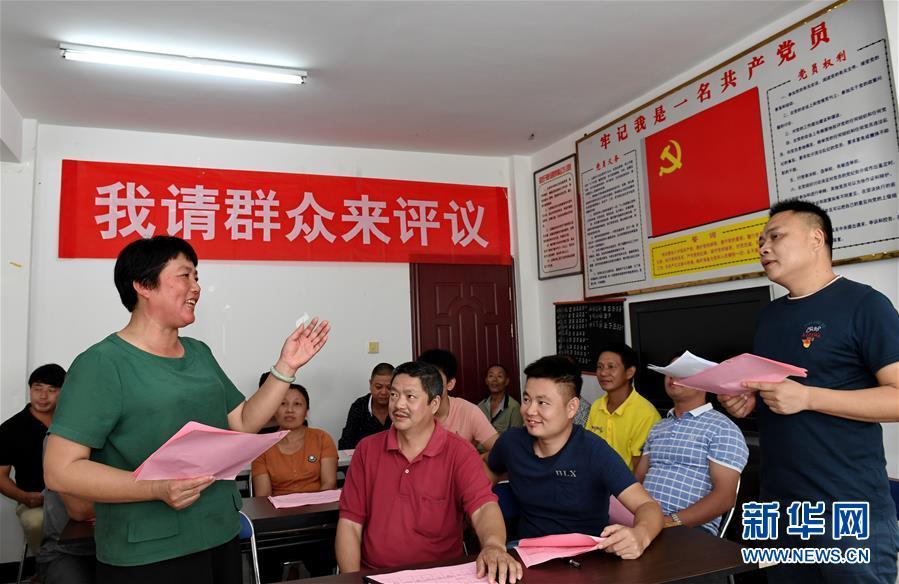 (新華全媒頭條·圖文互動)(3)歷史性飛躍的偉大實踐——中國共産黨引領中國特色社會主義開辟發展新境界述評
