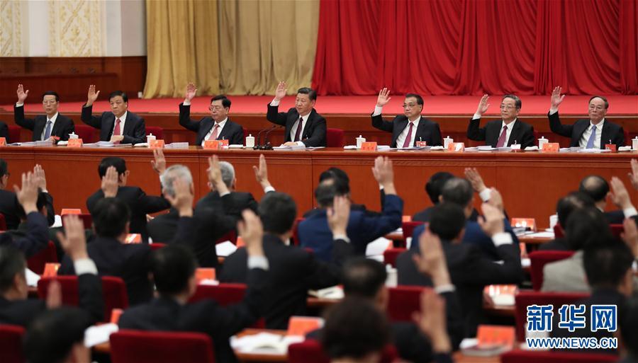 中國共産黨第十八屆中央委員會第七次全體會議,于2017年10月11日至14日在北京舉行。這是習近平、李克強、張德江、俞正聲、劉雲山、王岐山、張高麗等在主席臺上。新華社記者 馬佔成 攝