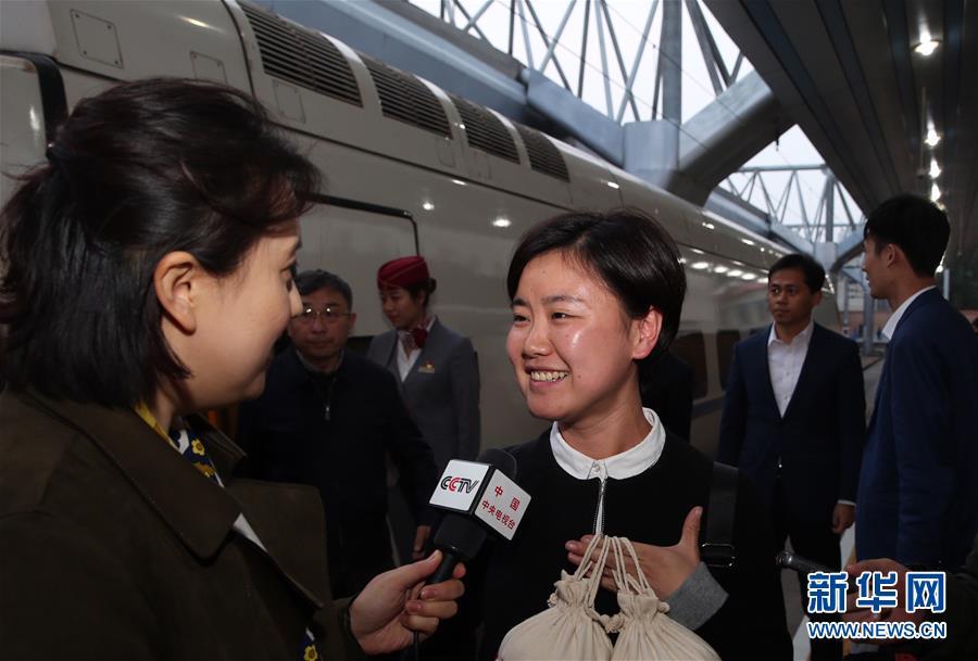 (十九大)出席十九大的遼寧代表團抵京