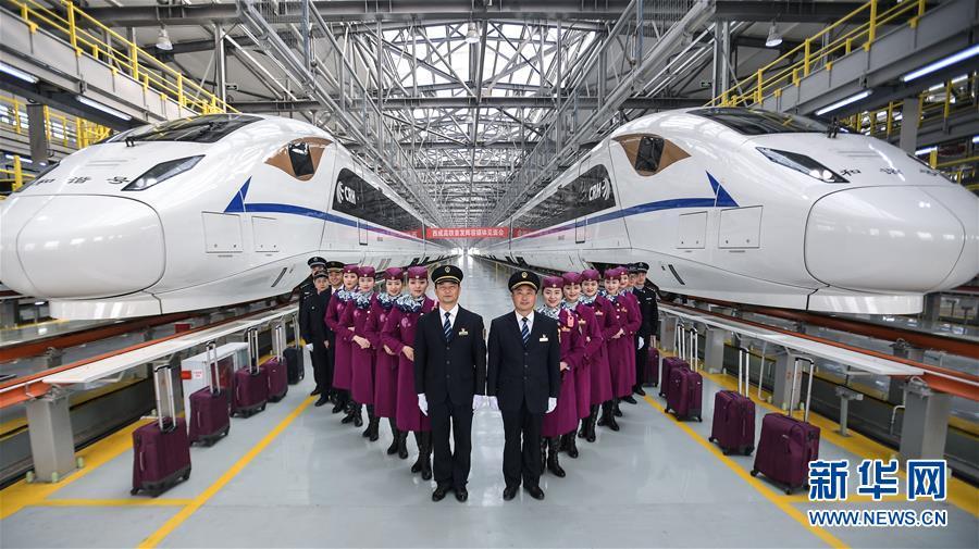 (社會)(1)西成高鐵首發乘務組亮相
