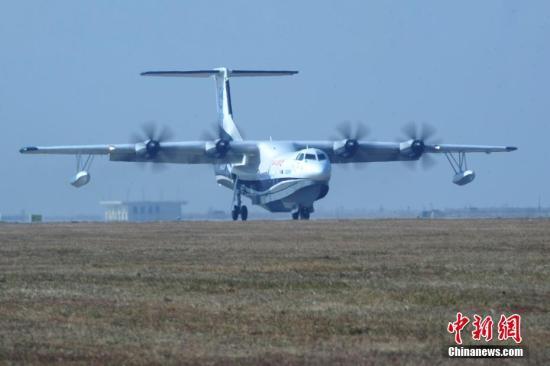 水陆两栖飞机ag600首飞成功 计划明年开展水上首飞