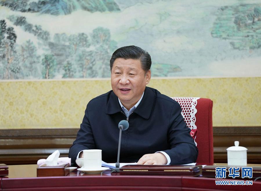 中央政治局召开民主生活会 习近平发表重要讲话302489