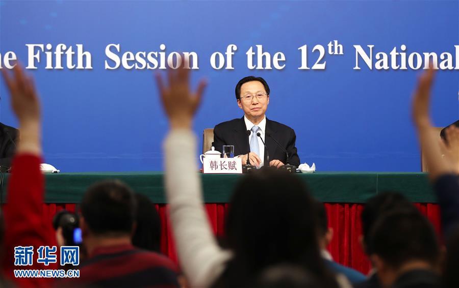"""(兩會)(9)農業部部長韓長賦等就""""推進農業供給側結構性改革""""答記者問"""