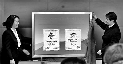 冬奥冬残奥会徽纪念邮票首发 加入二维码防伪
