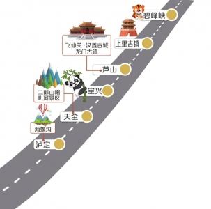 澳门新金沙官方网站:成都绕城高速到泸定最快2.5小时