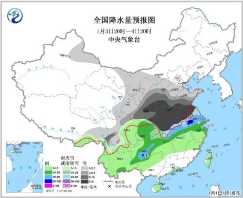 大范围雨雪天气将席卷中东部 局地雪量或超历史同期极值