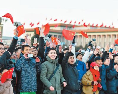 元旦天安门广场升国旗仪式侧记:五星红旗,你是我的骄傲