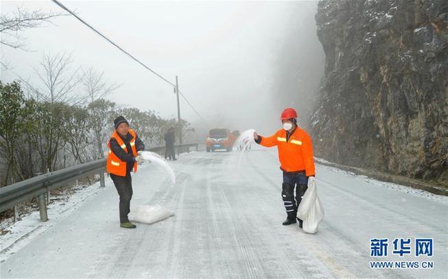 #(环境)(2)多地迎来今年首场降雪