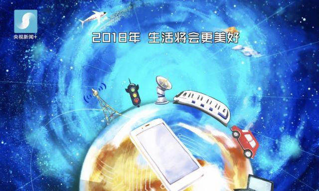 【转载】这张图一定要看,和你的切身利益有关 - zhangfangkuai - 张方块的博客