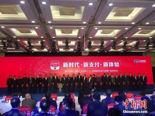 金沙jin6008.com:聚焦移动支付争夺战:竞争白热化_酝酿新变局?