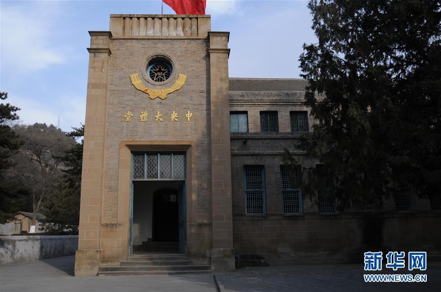 (新华全媒头条·图文互动)(2)全党来一个大学习——新时代中国共产党人的理论自觉