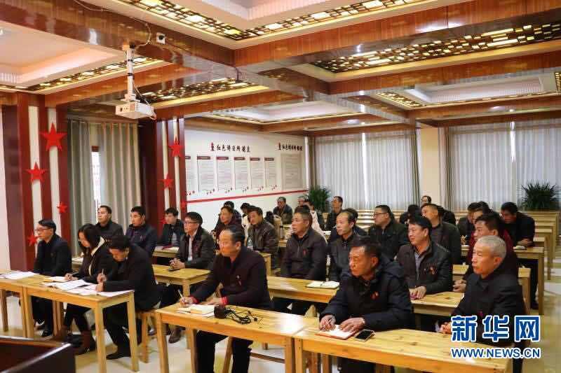(新华全媒头条·图文互动)(5)全党来一个大学习——新时代中国共产党人的理论自觉