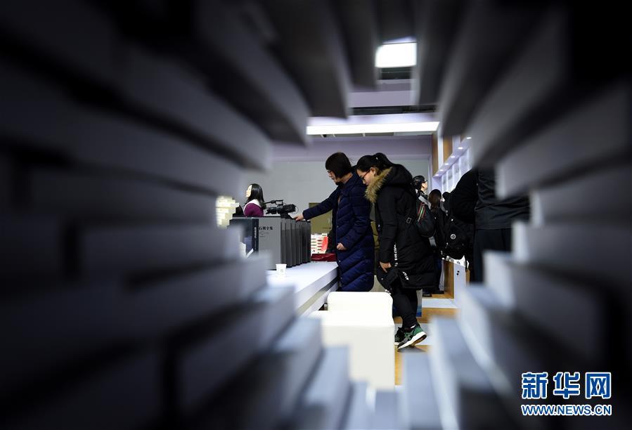 (文化)(4)2018北京图书订货会举行