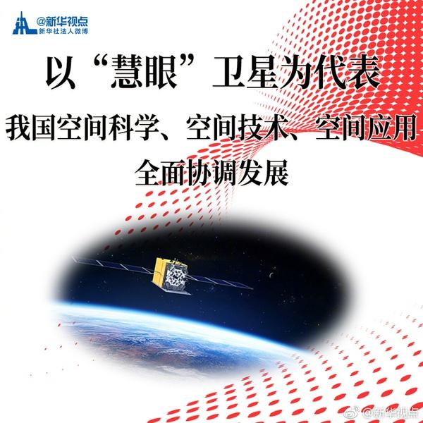 2018年01月13日 - 锦上添花 - 锦上添花博客
