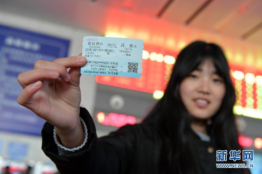 春运期间64趟列车打折!快看有你回家的票吗